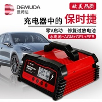 Place of Origin Supply of Goods 12V Car Battery Charger Smart Pulse Repair Type Lead Acid Battery Charger