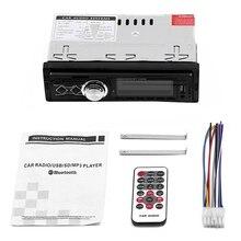 12V Fm Радио стерео приемник Mp3 Wma Wav Flac автомобильный