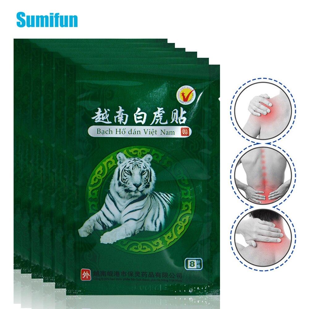 104 Pcs/13bags  Vietnam White Tiger Balm Patch Cream Body  Massager Meridians Stress Pain Relief Arthritis Capsicum Plaster C161