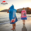 Microfiber Towels with Hood for Women Men Anti-UV Super Absorbent Beach Camping Swimming Surfing Outdoor Changing Robe Poncho 1