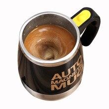 400 мл, нержавеющая сталь, чашка для смешивания кофе, автоматическая, большой живот, магнитная сила, чашка для смешивания, кофейные кружки, креативные