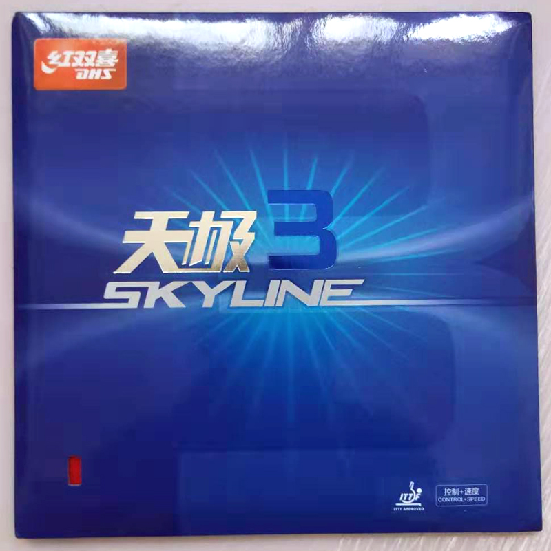 Original DHS Skyline TG3 (Skyline-TG3) Pips-in Table Tennis Rubber With Sponge