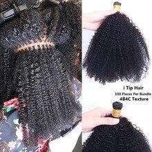 Mongolian Afro Kinky Curly I Tip Hair Extensions For Black Women Human Hair Bundles Weave Clip ins Bulk YouMay Virgin Microlinks