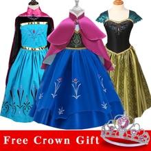 Платье для маленьких девочек с короной; карнавальный костюм Анны и Эльзы на Рождество; летнее платье принцессы для девочек на День рождения; Vestidos Menina