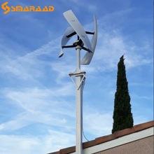 Сертификат ce 400w 500w 600w новой энергии небольшая ветряная