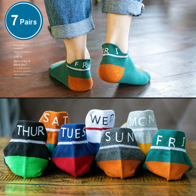 7 Pairs Men Weed Crew Socks Set Ankle Funny Cotton Heels Protection Week Letters Short Tube Harajuku Calcetines Popsocket