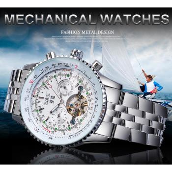 Jaragar fashion mens mechanical wa