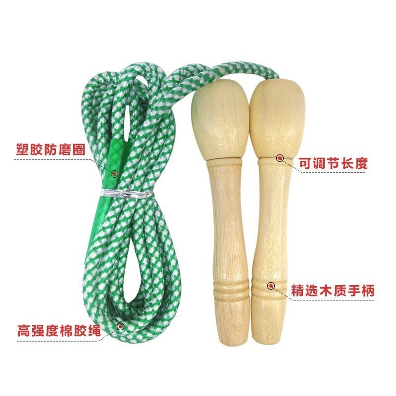 Jump Rope Thick Light Anti-slip Jump Pads Lengthen Sports Beginners Fitness Wear-Resistant Girls Men Kids Classic