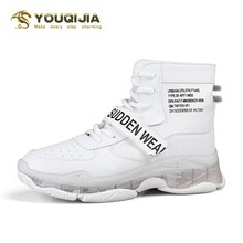 Men Casual Sports Shoes Man Black And Wihte Hot Sale Tenis Masculino Breathable Leisure Cushion Sneakers Male High-top(China)