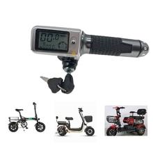 מד מהירות/מד מרחק + מצערת + LCDdisplay36v48v60v + מנעול/שיוט + סוללה מחוון חשמלי קטנוע אופני MTB תלת אופן DIY חלק stee