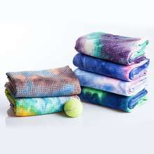 Hot Yoga Mat Towel Non-slip 183*63cm Absorbent Microfiber Cover Good Grip Gym Fitness Blanket Piltates