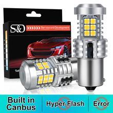 2x Canbus Error Free LED Bulbs 1156 BA15S P21W LED BAU15S PY21W Lamp Car Turn Signal Light Amber 12-24V 21W 3030 NO hyper flash
