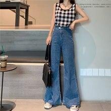 Женские свободные джинсы zosol однотонные повседневные с высокой