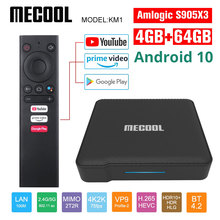 Mecool Google 인증 KM1 Andriod 10.0 4G 64G Amlogic S905X3 ATV box tv 듀얼 Wifi 4K 음성 Andriod tv box Youtube 스마트 박스