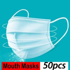 Image 1 - 24 heures expédition rapide 3Ply couleur unie jetable Anti poussière visage bouche masques Anti PM2.5 respiration masques de sécurité visage careélastique