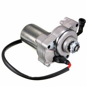 Электростартер для квадроцикла 50CC 70CC 90CC 110CC ST01
