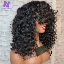 Luffywig Bouncy Curly Scalp Base Top Full Machine Made Wig with Bangs 180 Density Brazilian Remy Curly Human Hair Wig with Bangs