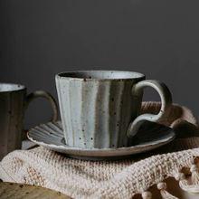 Винтажная керамическая кружка antowall чашка для молока кофейная