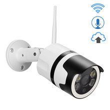 1080P HD IP Camera Security CCTV Network Camera IR Night Scene Surveillance Camera For Outdoor Indoor Home Security Surveillance