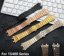 مربط الساعة 21 مللي متر 26 مللي متر الفضة الذهب الأسود الفولاذ المقاوم للصدأ سوار ل أوديمارس بيجو الملكي البلوط حزام حزام (استيك) ساعة ل 15400 سلسلة