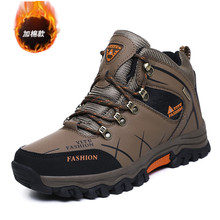 Sneakers Hiking-Boots Work-Shoes Waterproof Men's Outdoor Warm Winter High-Quality Brand