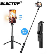 Electop ไร้สายบลูทูธ Selfie Stick Mini ขาตั้งกล้องเติมชัตเตอร์รีโมทคอนโทรลสำหรับ Iphone/Android/Huawei