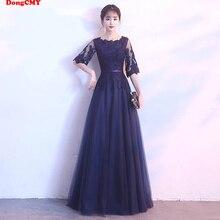 DongCMY Neue Ankunft Abendkleid Bandage Spitze Stickerei Luxus Satin Kurzen Ärmeln Lange Elegante Robe De Soiree Kleid