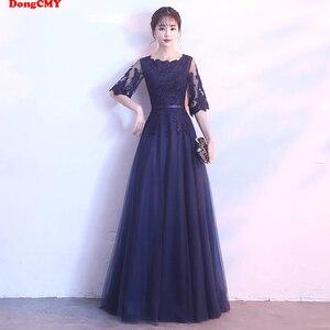 Image 1 - DongCMY Neue Ankunft Abendkleid Bandage Spitze Stickerei Luxus Satin Kurzen Ärmeln Lange Elegante Robe De Soiree Kleid