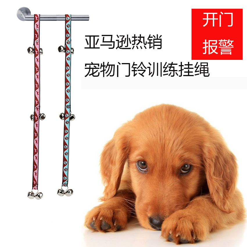 Hot Sales Pet Doorbell Lanyard Nylon Material Dog Doorbell Dog Toy Hand Holding Rope Dog Bell