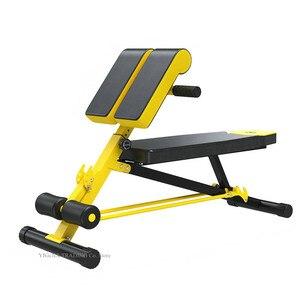Adjustable Fitness Multi-Worko