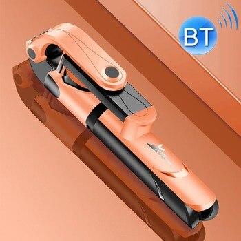 Новый тренд селфи палка Bluetooth пульт дистанционного управления три в одном интегрированный Автоспуск штатив Мобильный телефон кронштейн