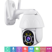 Outdoor Wifi IP PTZ Camera 1080p Speed Dome Camera Pan Tilt Two Way Audio SD Card Storage Home Security 1080p hd ip camera wifi home security camera pan tilt cctv camera ir two way audio video baby monitor support sd card storage