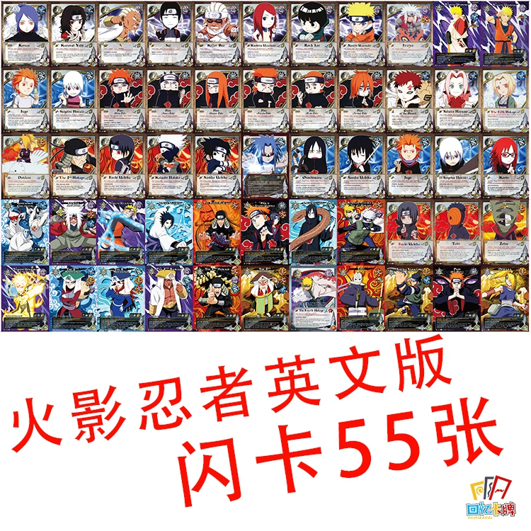 55pcs / Naruto Kakashi Holographic Flash Card Toy Hobby Collection Game Collection Anime Card