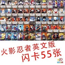 55pcs / Naruto Kakashi Holographic Flash Card Toy Hobby Collection Game Anime