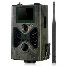 HC-330G 16MP 940Nm Night-Vision Hunting Camera MMS Trail Camera SMS GSM GPRS 3G Camera Trap Photo Trap Wild Cameras