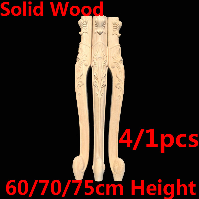 Solid Wood Furniture Legs Feet Replacement Sofa Couch Chair Table Cabinet Furniture Carving Legs 60/70/75cm Height 4/1pcs