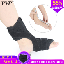 цена на PVP Ankle Splint Support With Spiky Massage Ball Ankle Protector Plantar Fasciitis Foot Orthosis Stabilizer Braces Ankle Support