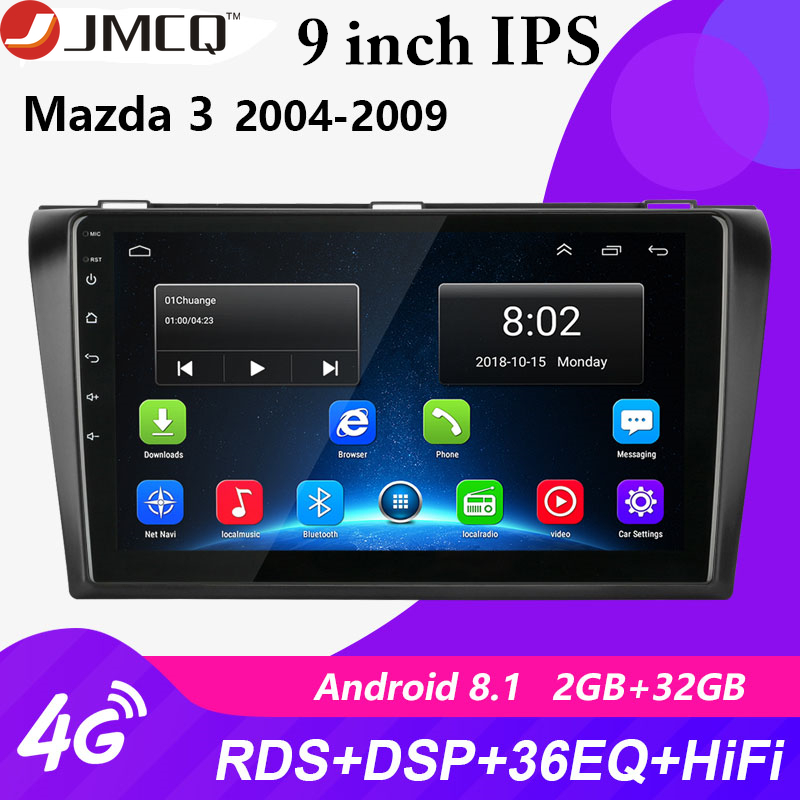 For <font><b>Mazda</b></font> <font><b>3</b></font> 2004-2009 maxx axela Android 8.1 Car Radio Multimedia Player <font><b>Navigation</b></font> <font><b>GPS</b></font> 2 din Head Unit Auto Stereo with Frame image