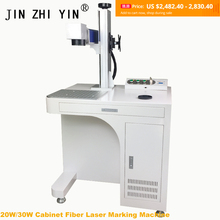 High precision stainless steel aluminum fiber laser marking machine 20W 30W with Raycus , IPG laser band optional for sale