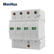 BY40-40 20KA-40KA building home 4P AC320V Plug-and-pull design surge protector protection arrester