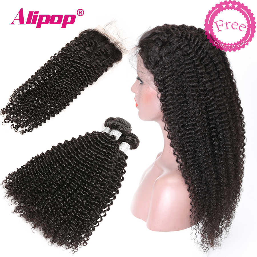 Kinky curly Hair Bundles With Closure Can Be Customized Into a Brazilian Human Hair Curly wigs for Free 100% Remy Hair ALIPOP