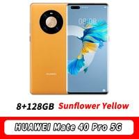 8G 128G Yellow