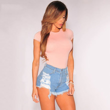Shorts Summer Casual Hollow Denim Shorts Feminino Harajuku Short Jeans For Women Sexy Edges Loose Ripped Hole High Waist Jeans(China)