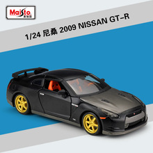 цена на Maisto 1:24 Nissan GTR Roadster Modified Simulation Alloy Car Model collection gift toy
