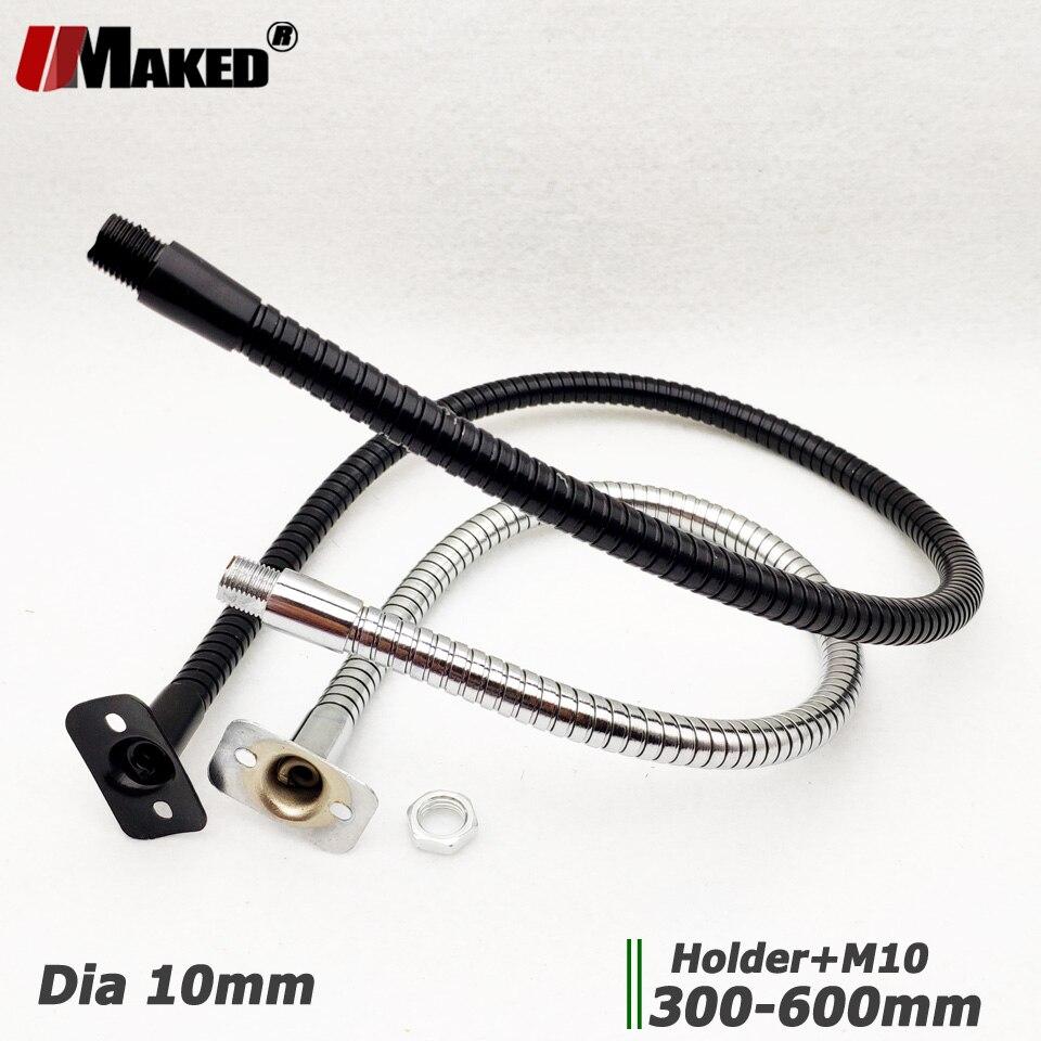 1PC Dia10/12mm LED Gooseneck Table Lamp Flexible Holder M10 With Bracket Holder L:30/40/60CM Metal Plumbing Hose Soft Tube Light