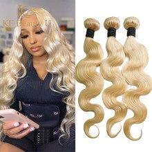 KF Beauty U 613 волнистые человеческие волосы медово-светлые, пучок для наращивания, бразильские человеческие волосы, пучок 3 шт. для черных женщин...