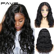 Human-Hair-Wigs Natural-Wave-Wig FAVE Pre-Plucked Brazilian with Baby Lace-Part 150-%