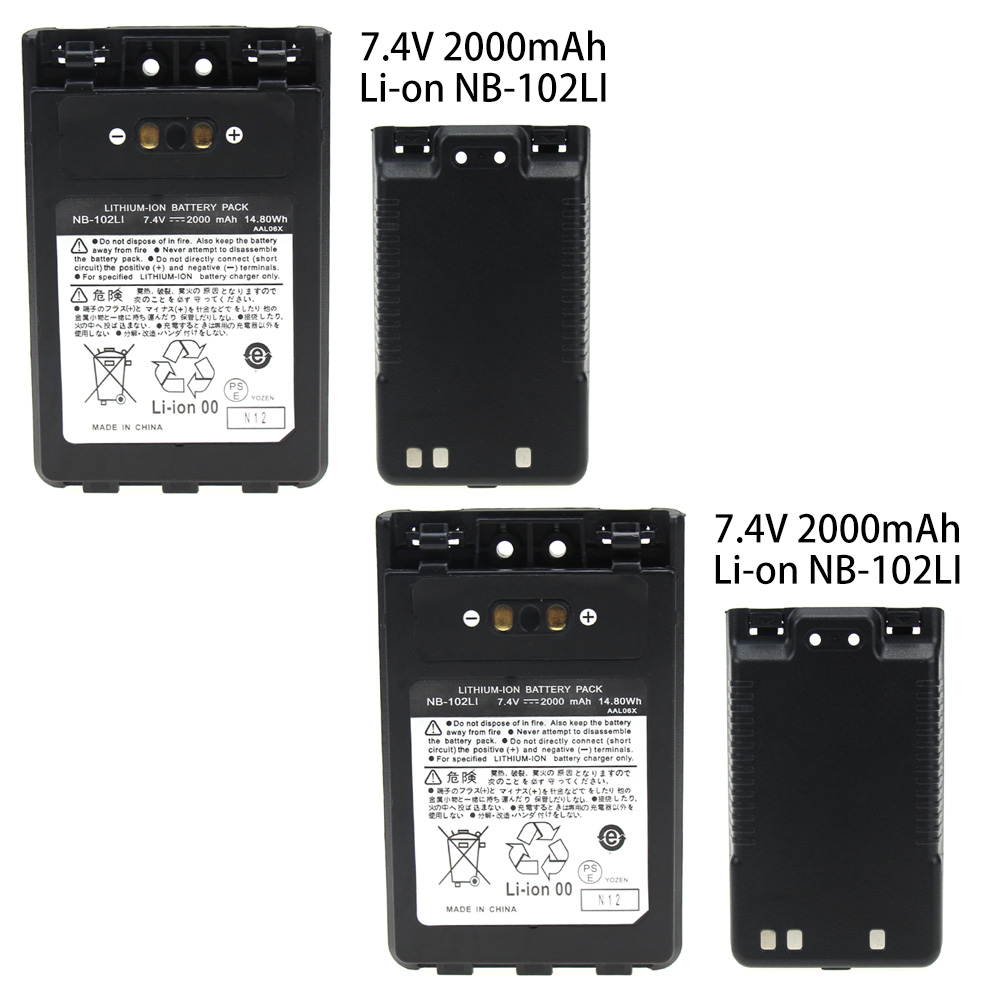 2000mAh Walkie Talki Battery For VX-8R VX-8DR VX-8GR FT-1DR FT1XD FT-2DR Radio FNB-102LI FNB-101Li