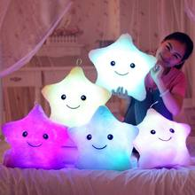 Плюшевый светильник игрушки светящаяся Подушка звездная красочная