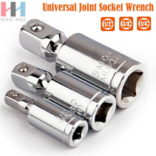 1/2 3/8 1/4 Universal Head 3-Piece Set (Sealed Bag) Universal Adapter